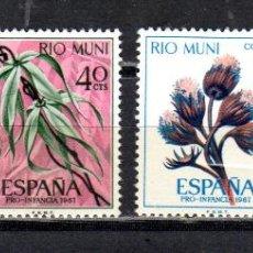 Sellos: SERIE DE RIO MUNI ED Nº 76/79**. Lote 45743472