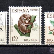Sellos: SERIE DE RIO MUNI ED Nº 80/82**. Lote 45743519