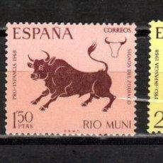 Sellos: SERIE DE RIO MUNI ED Nº 83/85**. Lote 45327100