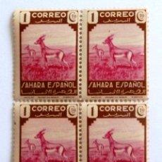 Sellos: SELLOS SAHARA ESPAÑOL 1943. FAUNA INDIGENA. NUEVOS. BLOQUE DE CUATRO. EDIFL 63.. Lote 139462872