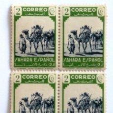 Sellos: SELLOS SAHARA ESPAÑOL 1943. FAUNA INDIGENA. NUEVOS. BLOQUE DE CUATRO. 2 CENTIMOS. EDIFIL 64.. Lote 139462905