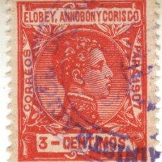 Sellos: SELLO 3 CENTIMOS D 1907 ELOBEY, ANNOBON Y CORISCO. EDIFIL Nº 37. Lote 45505304