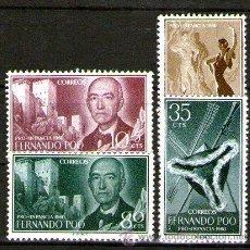 Sellos: FERNANDO POO - 188/91*** - AÑO 1960 - PRO-INFANCIA. Lote 45535867