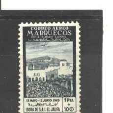 Sellos: MARRUECOS ESPAÑOL 1949 - EDIFIL NRO. 306 - CHARNELA . Lote 45616220