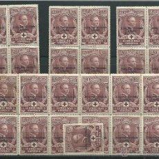 Sellos: 25 SELLOS EN BLOQUES DEL 0,20 DE MARRUECOS CRUZ ROJA ZONA PROTECTORADO ESPAÑOL NUEVO DE 1926. Lote 45988451
