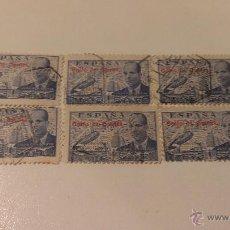 Sellos: LOTE 6 SELLOS 1 PESETA CORREO AEREO JUAN DE LA CIERVA - GOLFO DE GUINEA AÑOS 30-40 USADOS. Lote 45989890