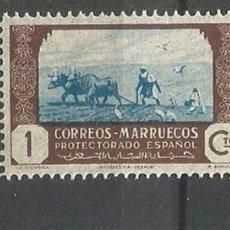 Sellos: MARRUECOS ESPAÑOL EDIFIL NUM. 246 ** NUEVO SIN FIJASELLOS. Lote 146636293