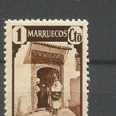 Sellos: MARRUECOS ESPAÑOL EDIFIL NUM. 200 ** NUEVO SIN FIJASELLOS. Lote 263182880