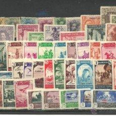 Sellos: CABO JUBY. LOTE DE 50 SELLOS DIFERENTES CON VALOR DE CATALOGO 316.20 EUROS. Lote 46155410