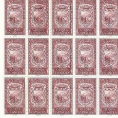 Sellos: BLOQUE 15 SELLOS DIA DEL SELLO 1956 NUEVOS CON GOMA. Lote 46196073