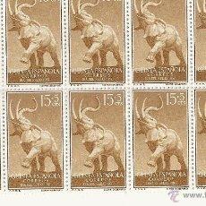 Sellos: BLOQUE 10 SELLOS ELEFANTE 1957 NUEVOS CON GOMA. Lote 46196111