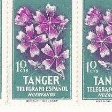 Sellos: TIRA 5 SELLOS TELEGRAFO ESPAÑOL HUERFANOS 10CTS NUEVOS CON GOMA. Lote 46198120