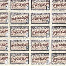 Sellos: BLOQUE 20 SELLOS DE 1952 CORRIENDO LA POLVORA 5 CTS NUEVOS CON GOMA. Lote 46205532