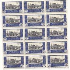 Sellos: BLOQUE DE 15 SELLOS DE 1948 COMERCIO POR CARRETERA 35 CTS NUEVOS CON GOMA. Lote 46205733