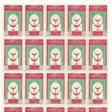 Sellos: BLOQUE DE 35 SELLOS DE 1951 PRO-TUBERCULOSOS 5 CTS NUEVOS CON GOMA. Lote 46205788