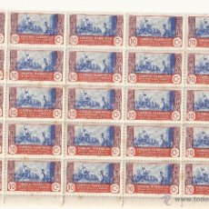 Sellos: BLOQUE DE 25 SELLOS DE 1946 ALFAREROS 10 CTS NUEVOS CON GOMA. Lote 46205954