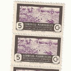 Sellos: TIRA DE 5 SELLOS DE 1951 LA MONTERIA 5 CTS NUEVOS CON GOMA. Lote 46205977