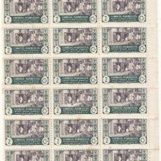 Sellos: BLOQUE DE 21 SELLOS DE 1946 TINTOREROS 2 CTS NUEVOS CON GOMA. Lote 46206006
