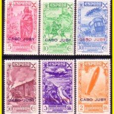 Sellos: CABO JUBY BENEFICENCIA 1943 HISTORIA DEL CORREO, EDIFIL Nº 12 A 17 * *. Lote 46240503