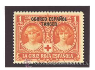 TANGER 1926 - EDIFIL NRO. 23 - CHARNELA (Sellos - España - Colonias Españolas y Dependencias - África - Tanger)