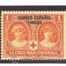 Sellos: TANGER 1926 - EDIFIL NRO. 23 - CHARNELA. Lote 46298654