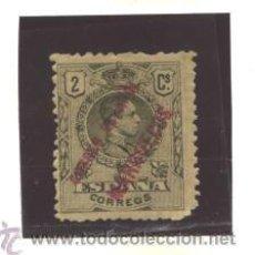 Sellos: TANGER 1909-14 - EDIFIL NRO. 1 - CHARNELA. Lote 46299109