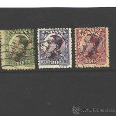 Francobolli: TANGER 1930-33 - EDIFIL NRO. 64-66-67 - USADO. Lote 46299167