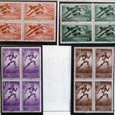 Sellos: SELLOS SAHARA ESPAÑOL 1954. PRO INFANCIA 1954. BLOQUE DE 4. NUEVOS. EDIFIL 112/115.. Lote 46335018