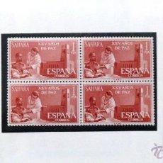 Sellos: SELLOS SAHARA ESPAÑOL 1965. XXV AÑOS DE PAZ. BLOQUE DE CUATRO. NUEVOS. EDIFIL 239/241.. Lote 46354625