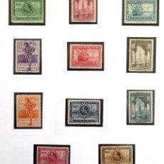 Sellos: SELLOS SAHARA 1929. HABILITADOS. EXPOS. SEVILLA Y BARCELONA. NUEVOS CON CHARNELA. EDIFIL 25-35.. Lote 46616502