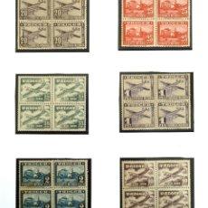 Sellos: SELLOS TANGER 1948. AVIONES. BLOQUE DE 4. NUEVOS. Lote 46616891
