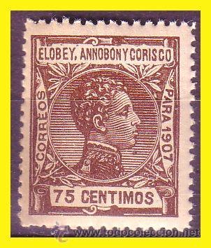 ELOBEY 1907 ALFONSO XIII, EDIFIL Nº 44 * * (Sellos - España - Colonias Españolas y Dependencias - África - Elobey, Annobón y Corisco )