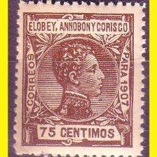 Sellos: ELOBEY 1907 ALFONSO XIII, EDIFIL Nº 44 * *. Lote 46623843