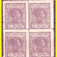 Sellos: ELOBEY 1907 ALFONSO XIII, EDIFIL Nº 40 B4 * *. Lote 46623931