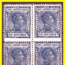Sellos: ELOBEY 1907 ALFONSO XIII, EDIFIL Nº 43 B4 * *. Lote 46623943