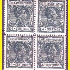 Sellos: ELOBEY 1907 ALFONSO XIII, EDIFIL Nº 38 B4 * *. Lote 46623972