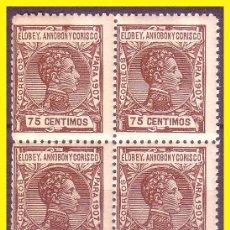 Sellos: ELOBEY 1907 ALFONSO XIII, EDIFIL Nº 44 B4 * *. Lote 46623983