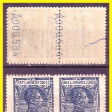 Sellos: ELOBEY 1907 ALFONSO XIII, EDIFIL Nº 43 B2 * * VARIEDAD NUERACIÓN. Lote 46624010