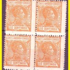 Sellos: ELOBEY 1907 ALFONSO XIII, EDIFIL Nº 42 B4 * *. Lote 46624039