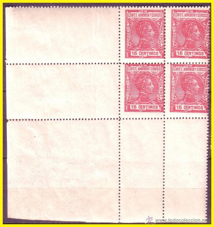 ELOBEY 1907 ALFONSO XIII, EDIFIL Nº 41 B4 * * (Sellos - España - Colonias Españolas y Dependencias - África - Elobey, Annobón y Corisco )
