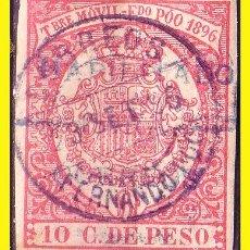 Sellos: FERNANDO POO 1897 TIMBRE MÓVIL HABILITADO, EDIFIL Nº 41B (O). Lote 46627953