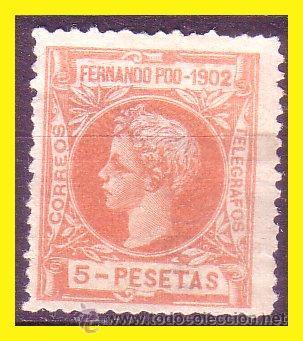 FERNANDO POO 1902 ALFONSO XIII, EDIFIL Nº 117 (*) (Sellos - España - Colonias Españolas y Dependencias - África - Fernando Poo)