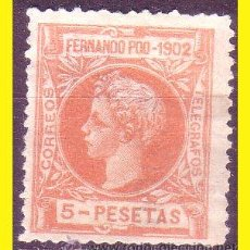 Sellos: FERNANDO POO 1902 ALFONSO XIII, EDIFIL Nº 117 (*). Lote 46628746