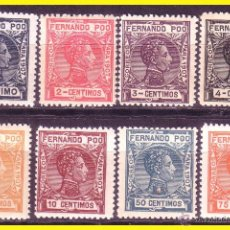 Timbres: FERNANDO POO 1907 ALFONSO XIII, EDIFIL Nº 152 A 157, 160 Y 161 * *. Lote 46629014
