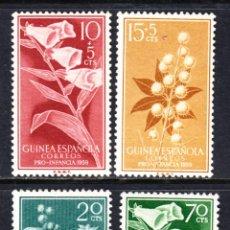 Sellos: GUINEA 391/94** - AÑO 1959 - PRO INFANCIA - FLORA - FLORES . Lote 46681031