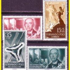 Sellos: FERNANDO POO 1960 PRO INFANCIA, EDIFIL Nº 188 A 191 * *. Lote 46700453