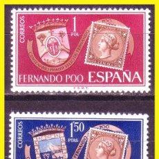 Sellos: FERNANDO POO 1968 CENTENARIO PRIMER SELLO, EDIFIL Nº 262 A 264 * *. Lote 46711616