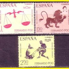 Sellos: FERNANDO POO 19681 PRO INFANCIA, EDIFIL Nº 265 A 267 * *. Lote 46711643