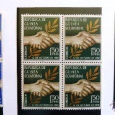 Sellos: SELLOS GUINEA ECUATORIAL 1968. INDEPENDENCIA. NUEVOS. BLOQUE DE 4.. Lote 46739644