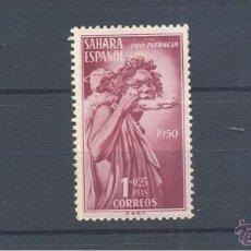 Sellos: SAHARA Nº 83/85 CON CHARNELA. Lote 46749608
